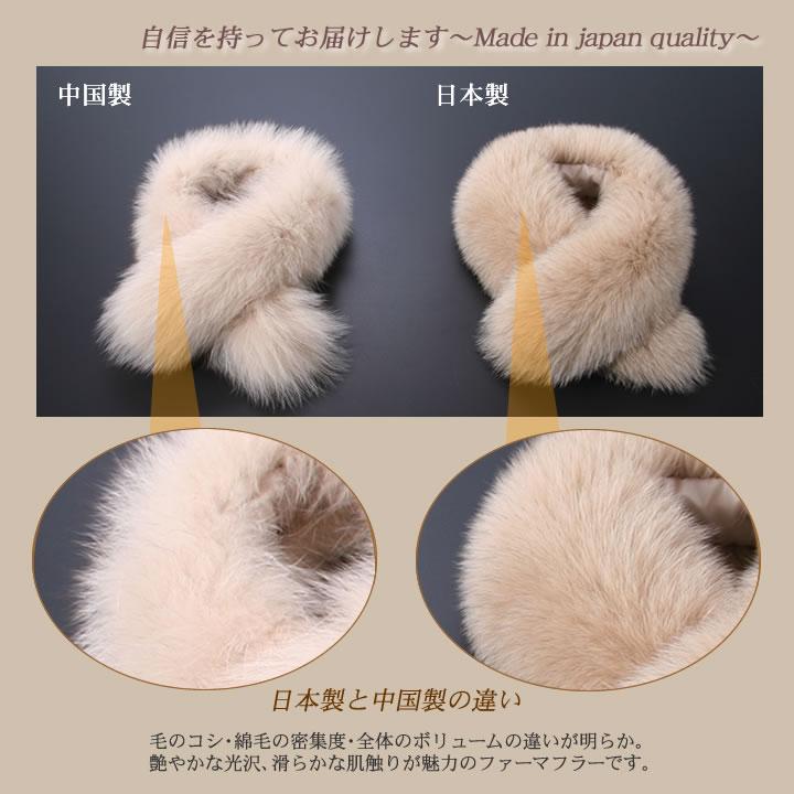 日本製と中国製の違い 比べると一目瞭然
