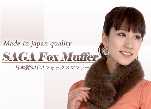 HAYASHIGUCHI SAGA フォックス ファーマフラークリップ付